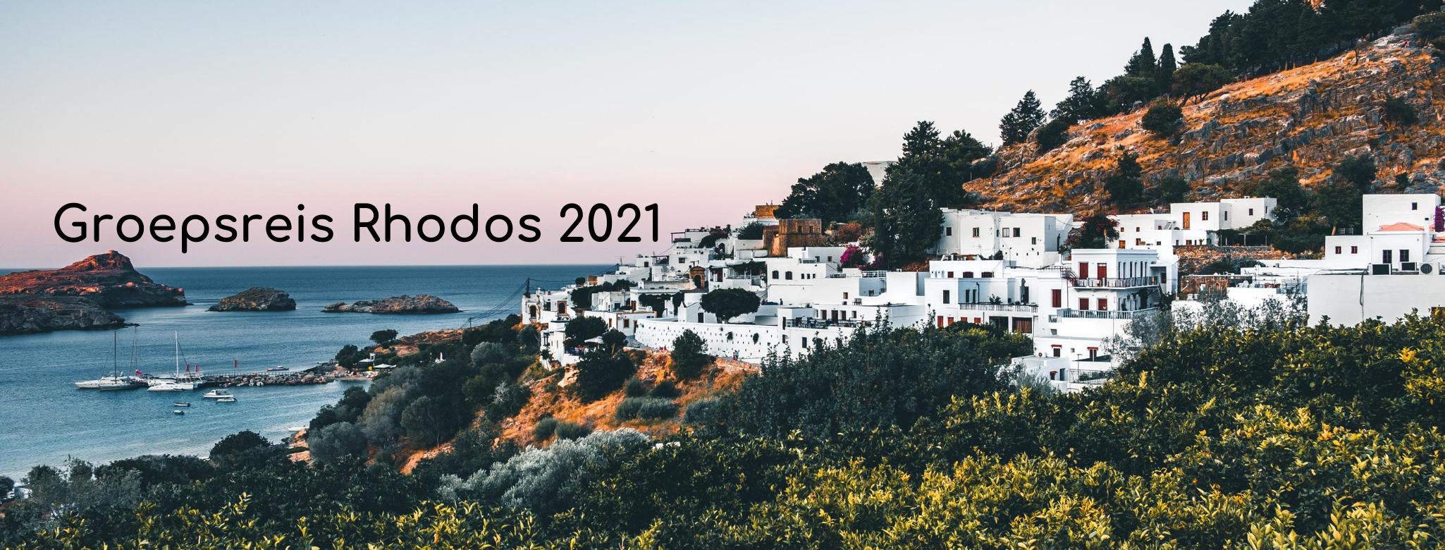 Flüchtlinge Rhodos 2021